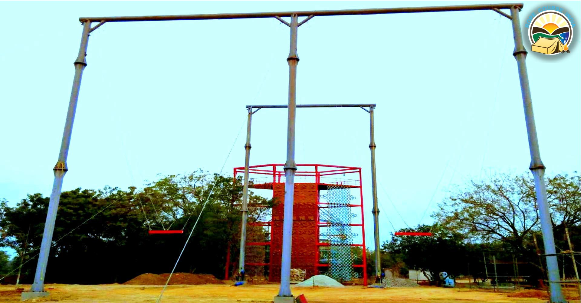 Giant swing setup in india